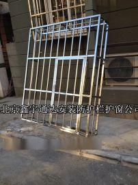 门头沟区周边安装家庭防护网制作不锈钢防盗窗安装楼房防护栏围栏