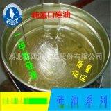 宁波防水剂|防水剂生产厂家