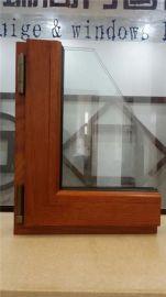 西安铝包木门窗,西安铝木复合门窗,西安铝包木金刚网一体窗