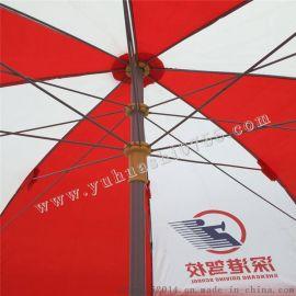 深圳定做广告户外太阳伞