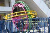 三维太空环儿童游乐设备,小投资游乐设备太空环