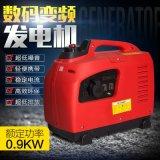 星煜XG1000數碼變頻發電機,1KW新款房車汽油發電機,220V攜帶型應急低噪音發電機