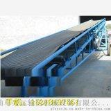 性能穩定皮帶輸送機 輸送機結構圖x1