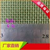 【铜网现货】黄铜编织网生产厂家 铜丝屏蔽网 防静电极网