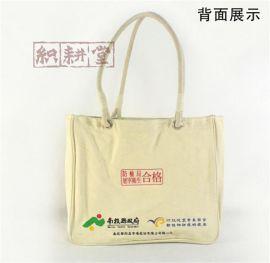 超市购物帆布袋定制  手提购物袋定做厂家织耕堂布艺包装
