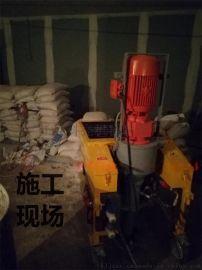 全自动石膏砂浆喷涂机厂家销售一大批**产品正在销售