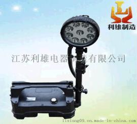 FW6106移動照明系統/防爆應急燈FW6106