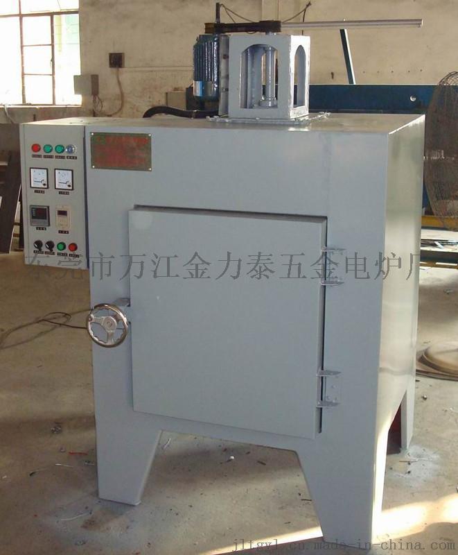 金力泰中温箱式电阻炉