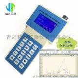青岛精诚JC-701型在线pm2.5激光粉尘检测仪