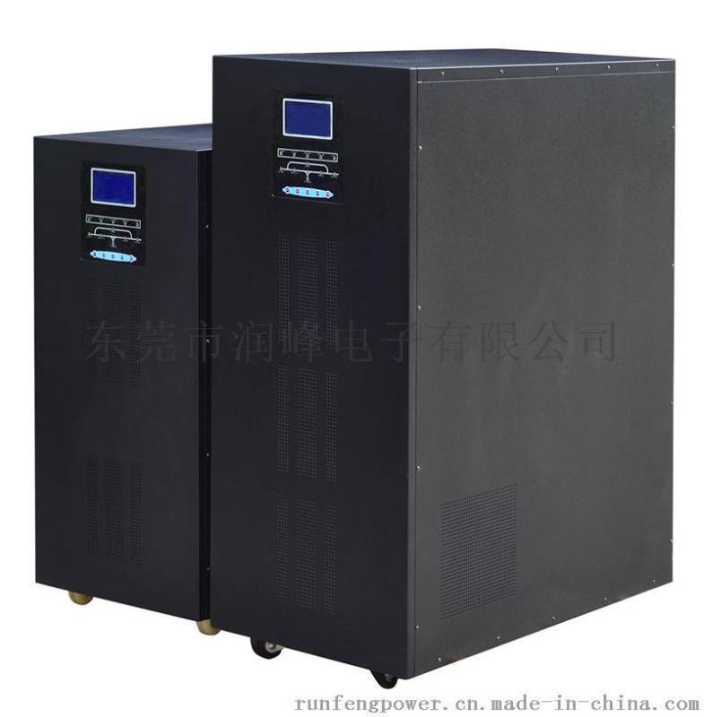 穩壓器帶UPS功能電源潤峯UPS不間斷電源工頻在線式不間斷UPS60KVA.380VUPS電源廠家哪個好