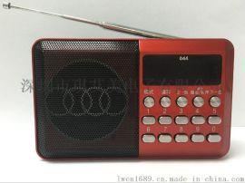 深圳收音機工廠直銷 收音機定製 老人插卡收音機