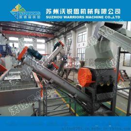 供应PP编织袋吨包袋清洗破碎生产线设备 废塑料清洗设备生产厂家