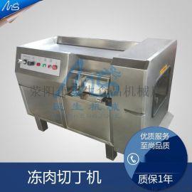QDJ-550冻肉切丁机厂家 不锈钢切肉丁机器 一次成型无损耗