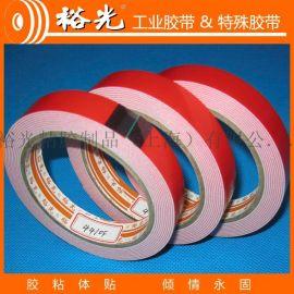裕光经济型4410F双面PE泡棉胶带