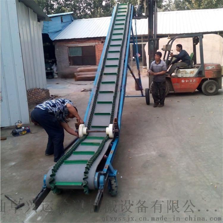 多功能上料机  爬坡输送机 输送机采购商机y2