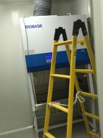 B2生物安全柜 药厂微生物阳性间实验室