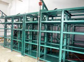 模具架仓储货架 重型仓储流利式货架可定制同城可送货