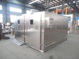 大型食品烤房  淡水鱼  板鸭RH-DW-04T