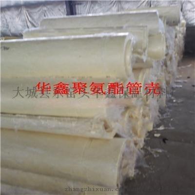 聚氨酯导向保冷垫块 聚氨酯保冷管壳