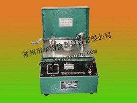 电磁矿石粉碎机(DF-4)