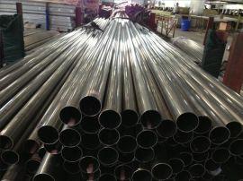 201不锈钢装饰管 清远楼梯用不锈钢管