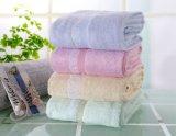 竹纖維素色毛巾被