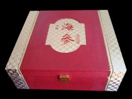YHGY014**木质海参盒