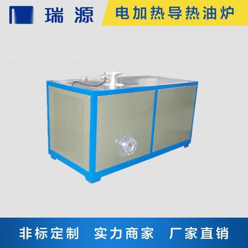 電加熱環保導熱油爐 加熱器導熱油循環系統 廠家供應 非標定製