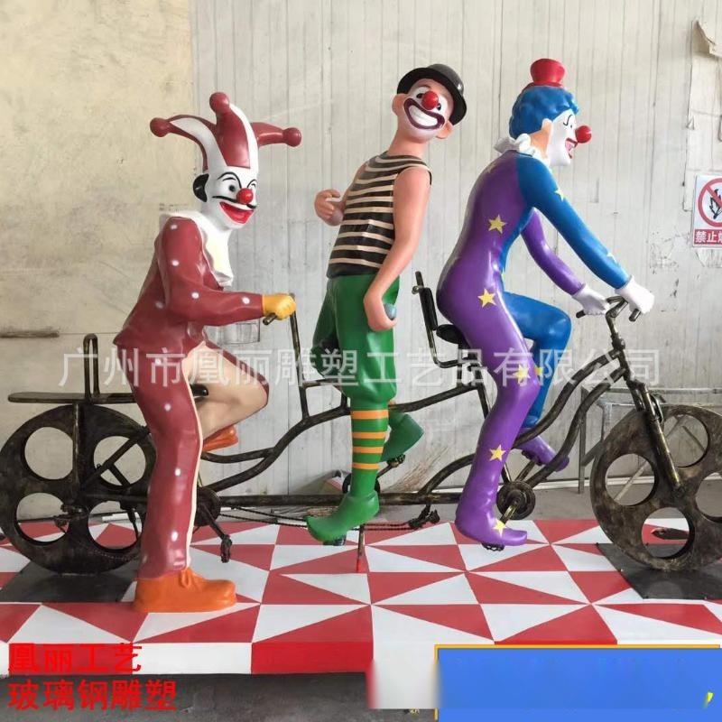 凰丽雕塑定制玻璃钢人物户外广场杂技人物雕塑 玻璃钢小丑人物
