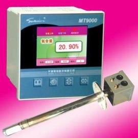 氧分析儀+氧化鋯探頭(MT9000)