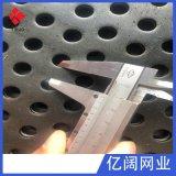 重型冲孔网 煤矿筛选冲孔板 锰板冲孔板