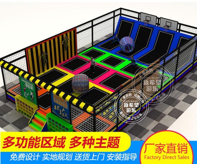 室內小型蹦牀粘粘樂 戶外蹦牀遊樂設備遊樂園室內淘氣堡 兒童樂園