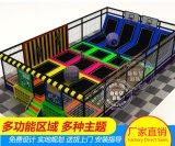 室内小型蹦床粘粘乐 户外蹦床游乐设备游乐园室内淘气堡 儿童乐园