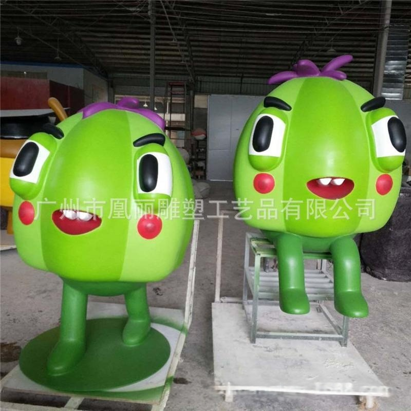 玻璃鋼南瓜卡通雕塑玻璃鋼卡通雕塑定製廠家直銷