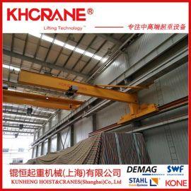 立柱式定柱式移动式悬臂吊起重机 单臂吊墙壁吊手动电动旋臂吊机