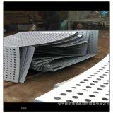 厂家定做各种规格空调外机装饰孔板 冲孔铝合金空调罩安装简单