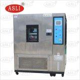 可程式高低溫交變衝擊試驗箱 不鏽鋼分體式高低溫試驗箱東莞廠家