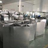 商场2.0mm艺术镂空铝单板 定制铝单板雕花 厂家订做