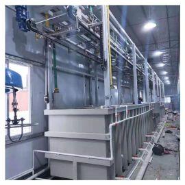 除油超声波清洗机,工业用龙门线超声波清洗机