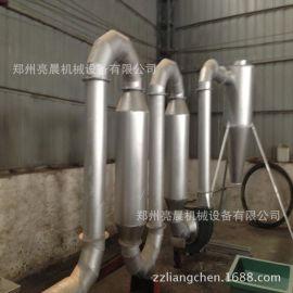 气流烘干机 连续烘干型气流干燥机 脉冲气流干燥机  机械设备