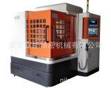 重型雕銑機 模具雕刻機 臺灣華一HY-SDX650雕刻機