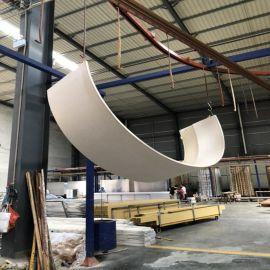 铝单板工厂 弧形铝板 波浪形造型铝板
