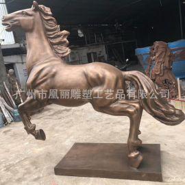 專業定制玻璃鋼駿馬雕塑工廠 園林景觀仿真古銅色動物模型定制