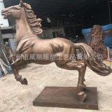專業定製玻璃鋼駿馬雕塑 園林景觀模擬古銅色動物模型