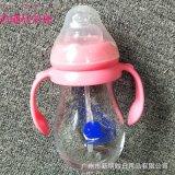 婴幼儿宽口高硼硅玻璃奶瓶 带吸管手柄安全防爆防摔