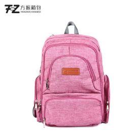 厂家直发多功能韩版妈咪包定制大容量母婴包外出旅行背包定做LOGO