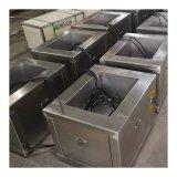 定製小型超聲波清洗機,實驗室小型超聲波清洗機