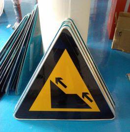 三角 示牌,丁字路口标示牌,十字路口标示牌