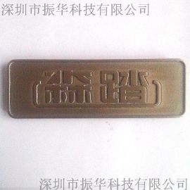 锌合金电镀古铜外贸箱包标牌汽车座垫标牌铭牌
