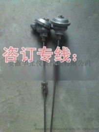 铠装热电阻WZPK-333◎HGWZPK-334